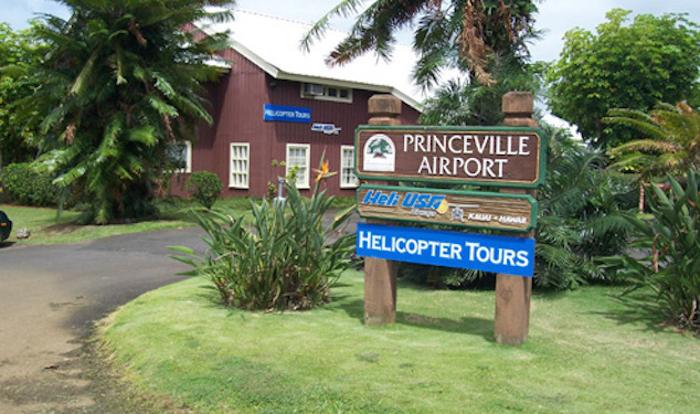 Princeville Airport Hawaii